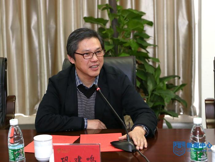 校长黄维院士出席新加坡国立大学刘小钢客座教授聘任仪式暨学术报告
